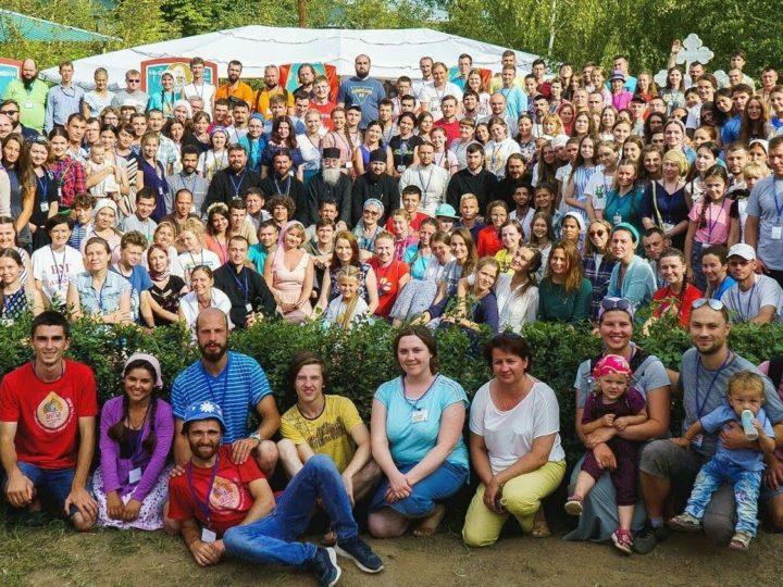 Православную молодёжь Кузбасса приглашают на Международный фестиваль