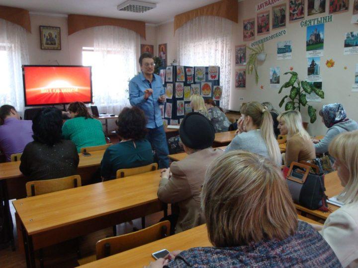 В Новокузнецкой епархии с просветительским визитом побывали гости из Москвы