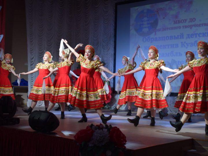 Новоильинский район Новокузнецка отметил своё сорокалетие