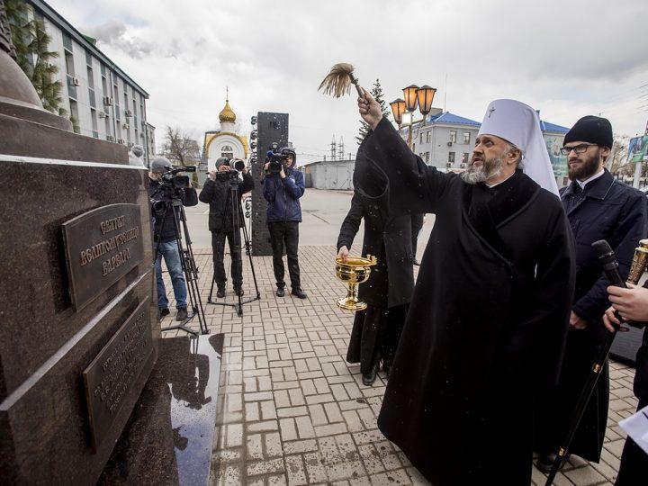 28 апреля 2019 г. Освящение скульптуры святой великомученице Варвары на территории АО «СДС-Азот»
