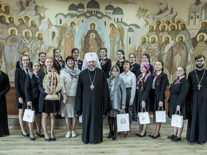 16 мая 2019 г. Поздравление митрополита Аристарха воспитанницами губернаторского лицея-интерната