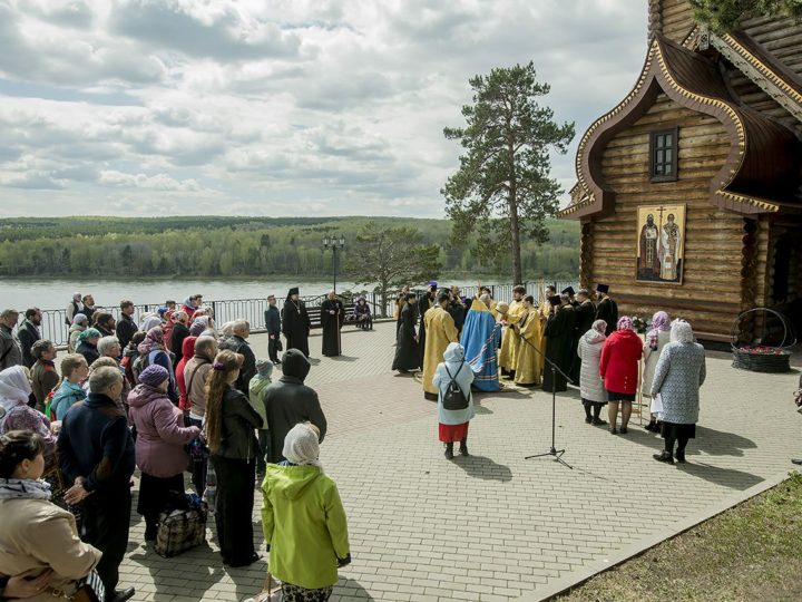 24 мая 2019 г. Празднование Дня славянской письменности и культуры в музее-заповеднике «Томская писаница»