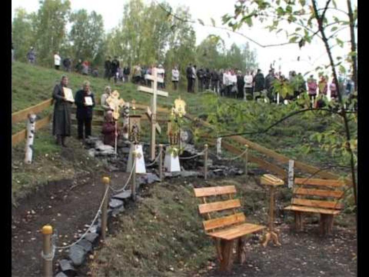 Кузбасский ковчег № 261