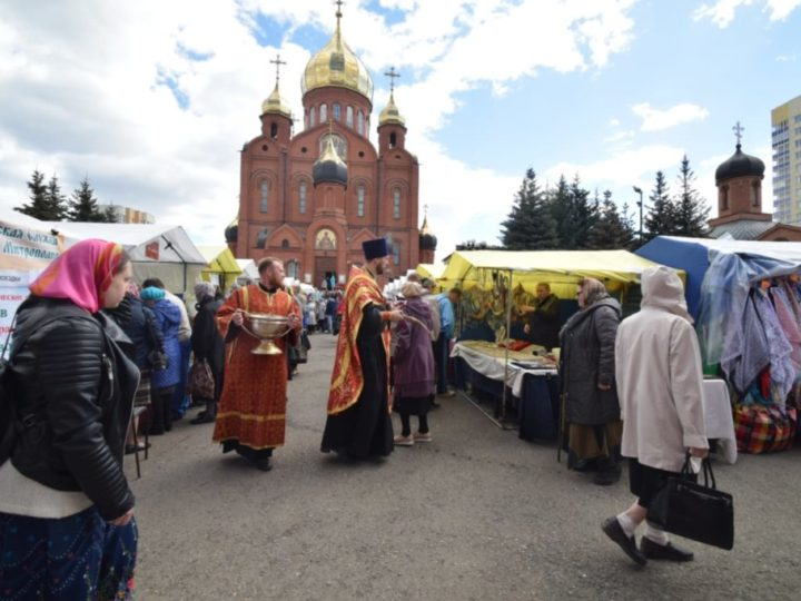 В Кемерове прошла VI Международная православная выставка-ярмарка «От покаяния к воскресению России»