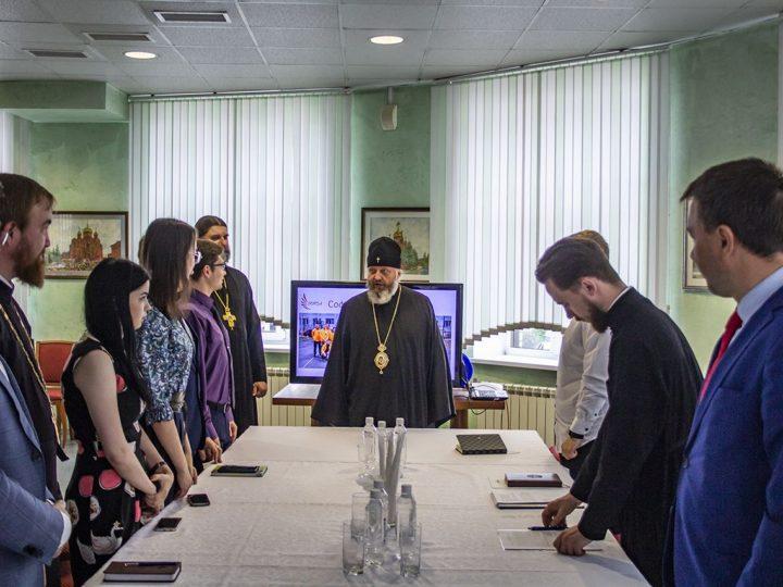 Глава Кузбасской митрополии провёл совещание по итогам работы Межвузовской ассоциации духовно-нравственного просвещения «София»
