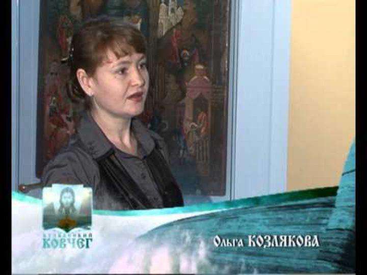 Кузбасский ковчег № 265