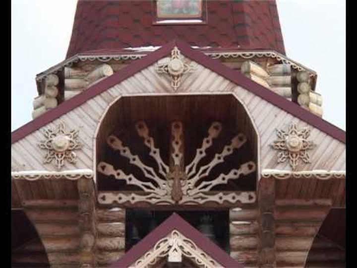 Кузбасский ковчег № 270