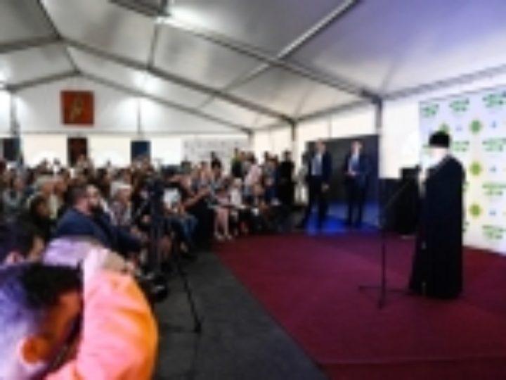Святейший Патриарх Кирилл посетил молодежный форум «ДоброЛето. Территория веры» близ Сергиева Посада