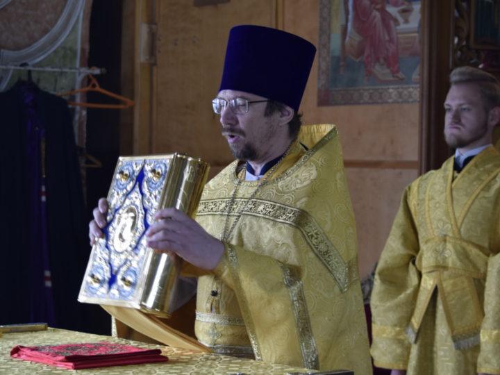 В день памяти бессребреников Космы и Дамиана епископ Владимир совершил Божественную литургию в Спасо-Преображенском соборе г. Новокузнецка