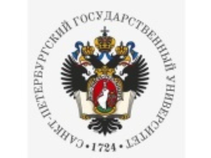 В Санкт-Петербургском государственном университете впервые состоялась защита кандидатской диссертации по теологии