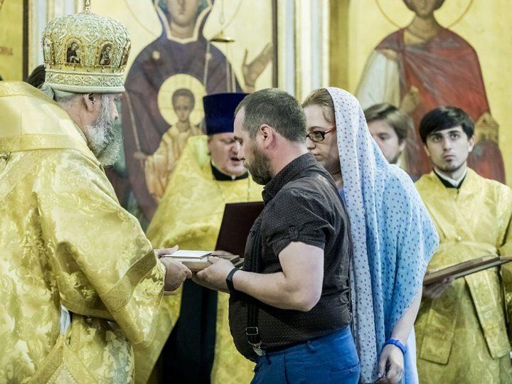 14 июля 2019 г. Торжества по случаю Дня любви, семьи и верности в Кемерове