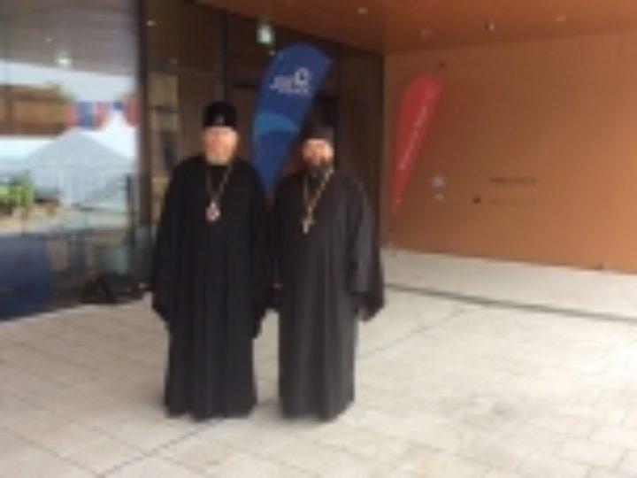 В Германии начала работу X Ассамблея Всемирного конгресса «Религии за мир»