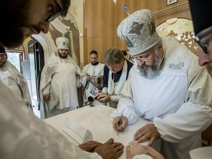 18 августа 2019 г. Освящение храма мучеников Гурия, Самона и Авива в Гурьевске
