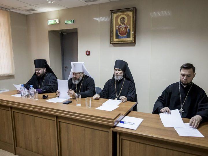 22 августа 2019 г. Заседание Архиерейского совета Кузбасской митрополии в Новокузнецке