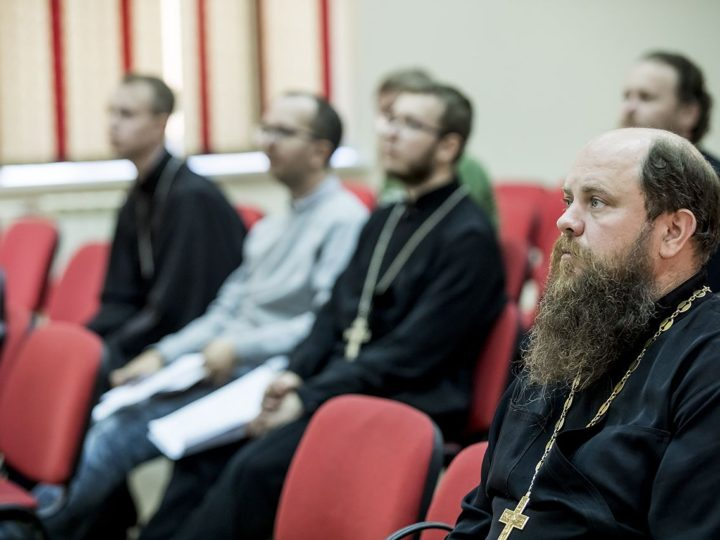 26 августа 2019 г. Педагогический совет Православных богословских курсов в преддверии начала учебного года