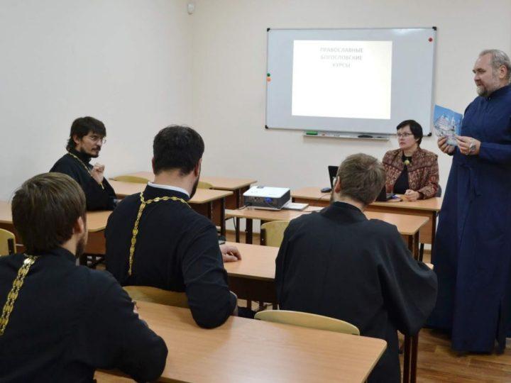 Работа миссионерской секции XXI Иоанновских образовательных чтений