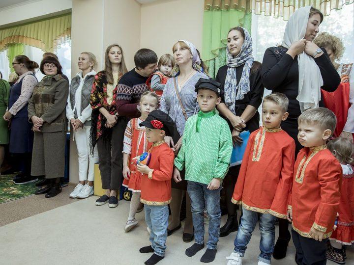 24 сентября 2019: в областном центре открыт Православный детский сад «Гнёздышко»