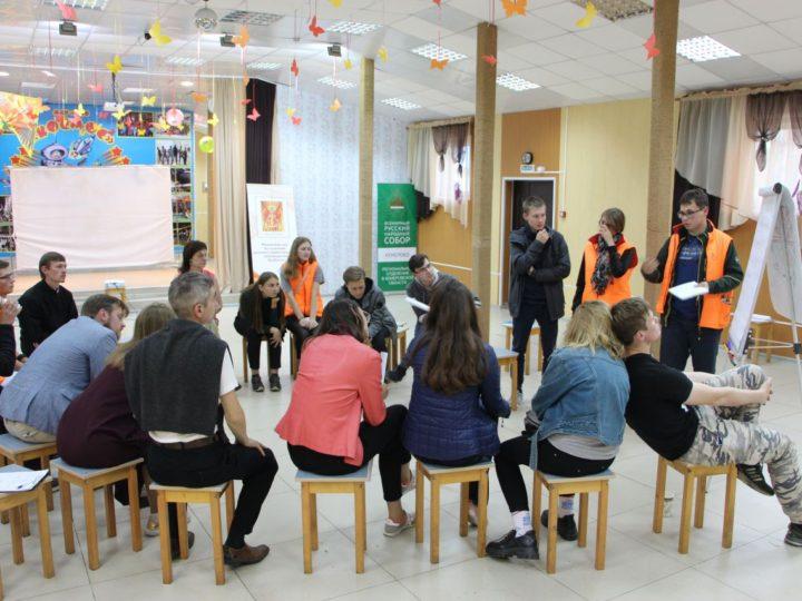 В Кемеровском районе прошёл выездной семинар ассоциации «София»