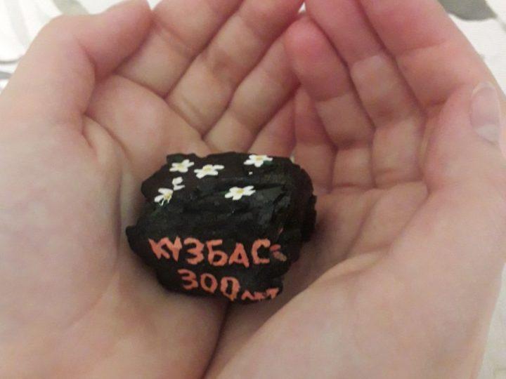 Воспитанники учебно-воспитательной группы при кемеровском храме побывали на экскурсии в Музее областного центра