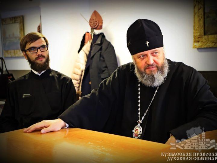 Духовная школа Кузбасса приняла участие в XII Всероссийской научно-практической конференции