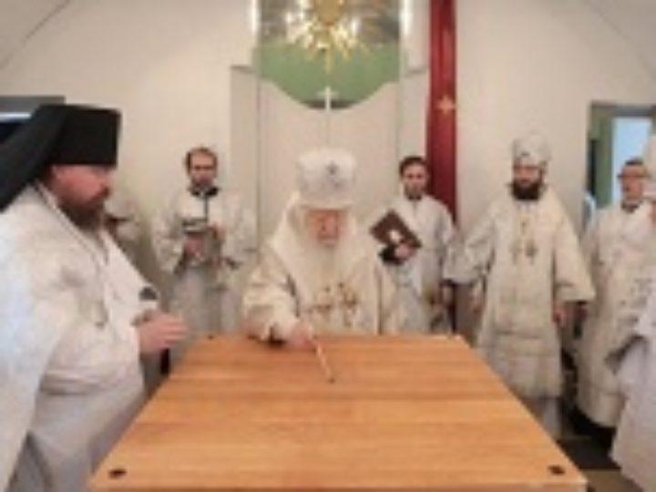 Патриарший наместник Московской епархии освятил Казанский храм в подмосковном селе Растовцы