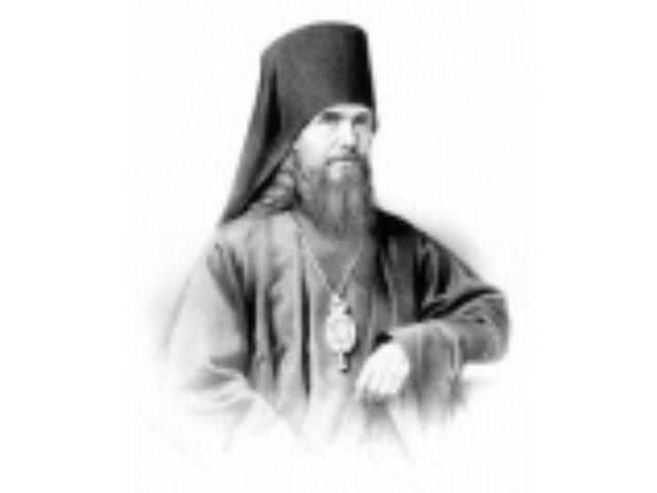 Издательский Совет проведет XIII Феофановские чтения