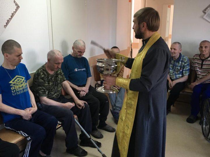 Священник посетил хоспис в Горскине