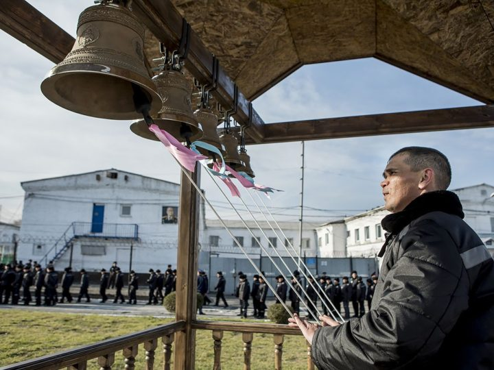 14 октября 2019 г. Освящение колоколов на звоннице в исправительной колонии № 44 г. Белово