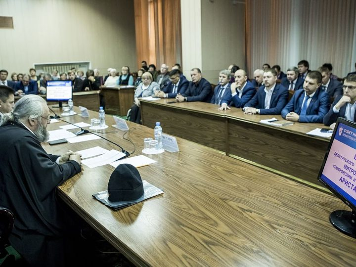 Митрополит Аристарх встретился с депутатами областного Совета