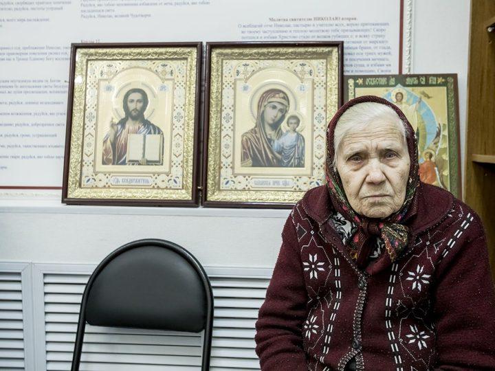 1 октября 2019: В Журавлёвском доме-интернате для престарелых и инвалидов освятили молельную комнату