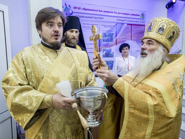 В Журавлёвском доме-интернате для престарелых и инвалидов освятили молельную комнату
