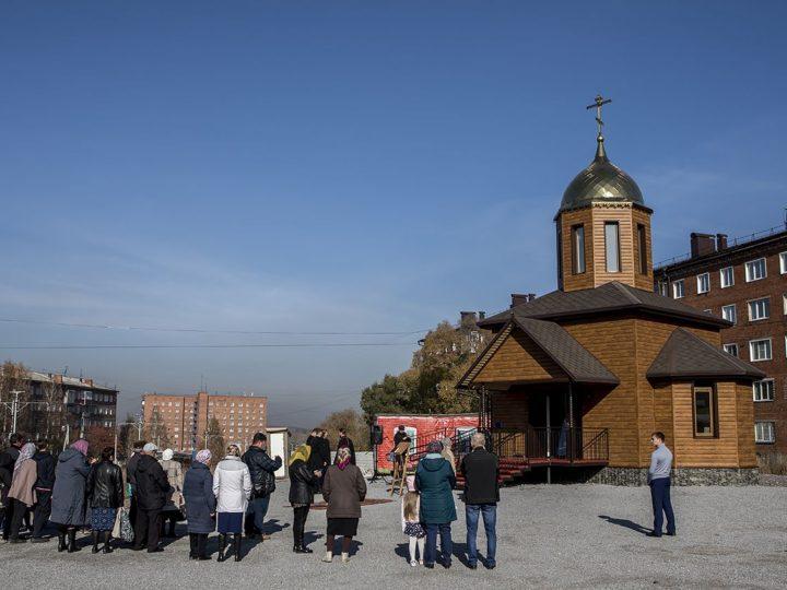 13 октября 2019 г. Освящение храма Успения Пресвятой Богородицы в Прокопьевске
