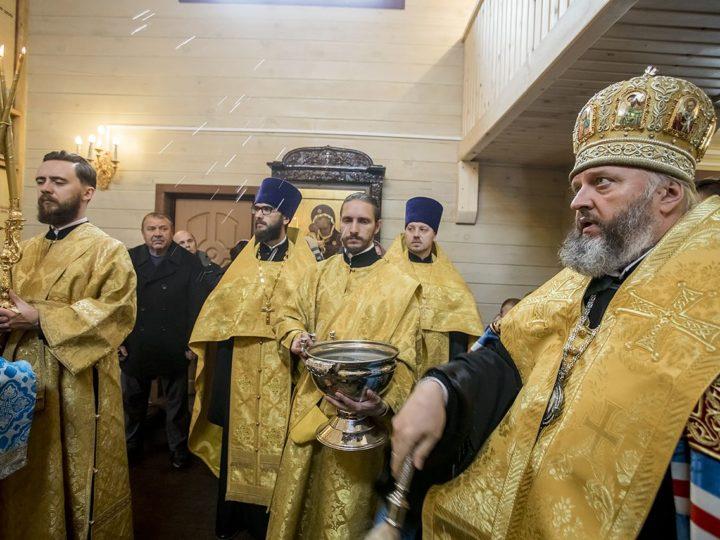 27 октября 2019 г. Освящение храма Донской иконы Божией Матери в Новостройке