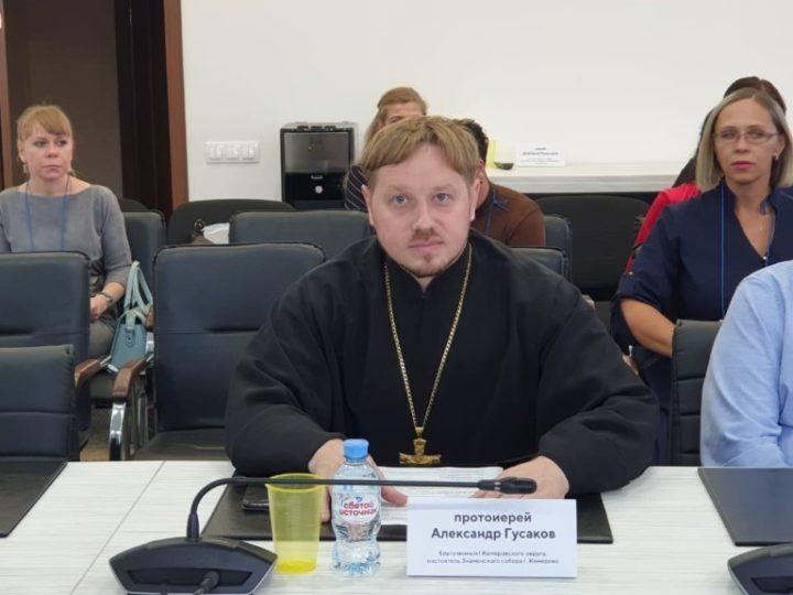 Сотрудники Кемеровского епархиального управления приняли участие в Межрегиональном сибирском туристическом форуме