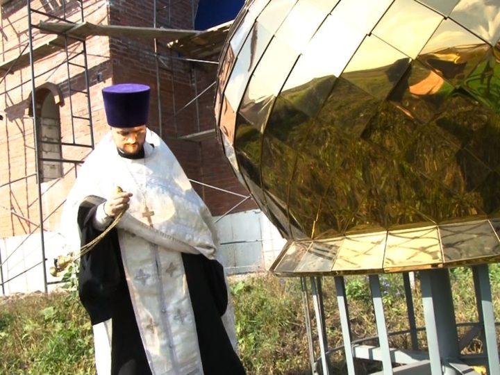 На строящемся домовом храме подворья Свято-Успенского женского монастыря освящён и установлен накупольный крест