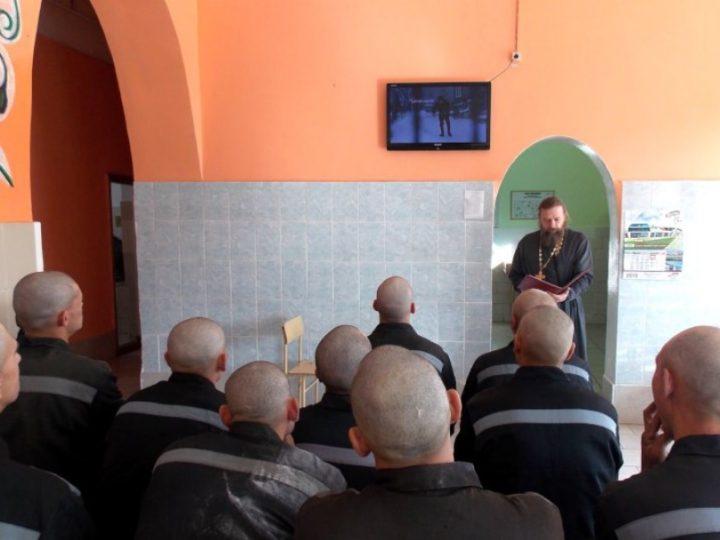 Священник побеседовал с заключёнными СИЗО о вреде пагубных привычек