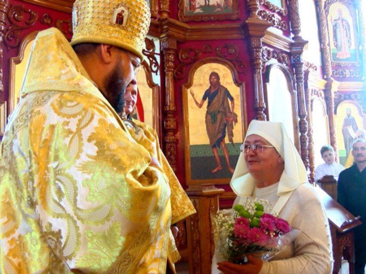 День тезоименитства Мариинского и Юргинского архипастыря