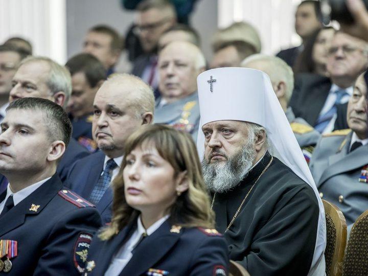 Глава Кузбасской митрополии поздравил сотрудников МВД с их профессиональным праздником
