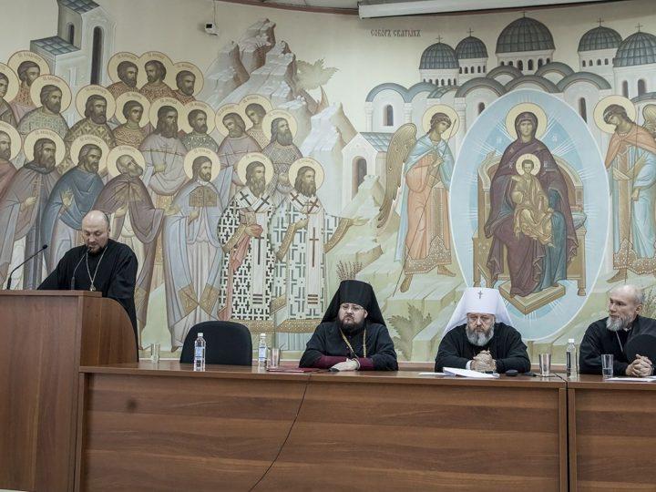В Кемерове состоялось расширенное заседание Архиерейского совета Кузбасской митрополии