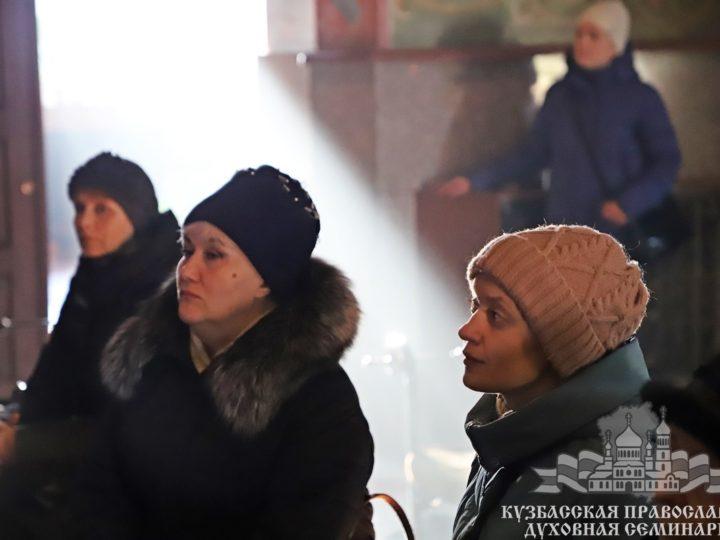 В Кузбасской семинарии прошла встреча-диалог из цикла «Православная Россия»