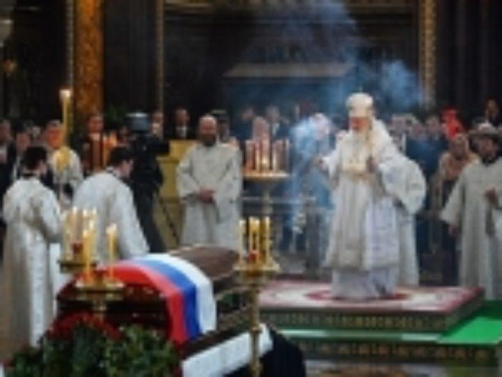 Святейший Патриарх Кирилл совершил отпевание Юрия Михайловича Лужкова