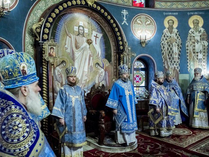 10 декабря 2019 года. Престольный праздник Знаменского кафедрального собора
