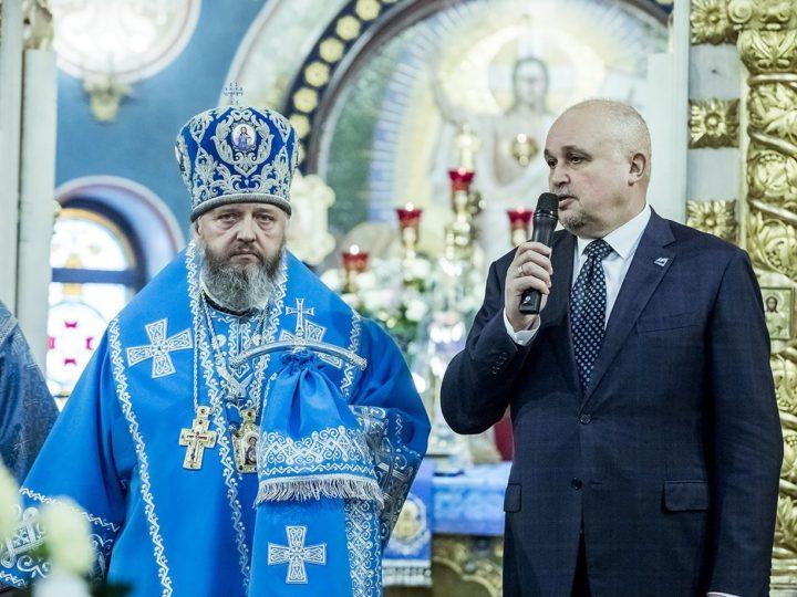 Приветствие губернатора Кузбасса по случаю престольного праздника Знаменского собора