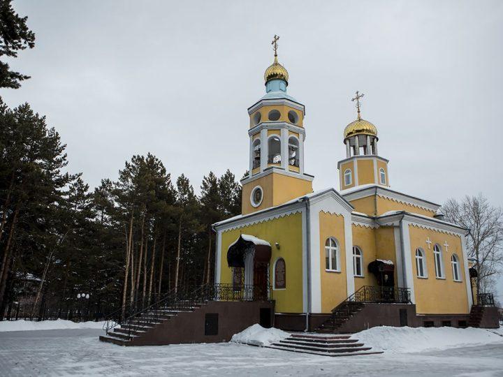6 декабря 2019 г. Престольный праздник храма благоверного князя Александра Невского в Киселевске