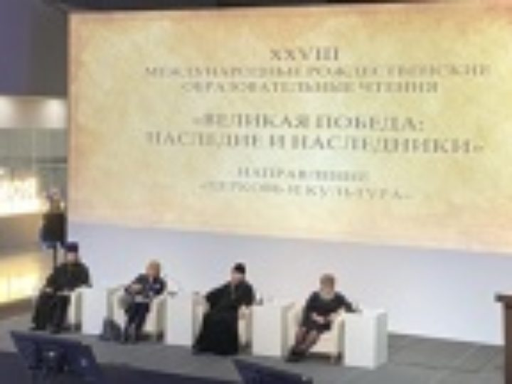 В Москве прошло совещание епархиальных древлехранителей, представителей епархиальных отделов культуры и архитекторов