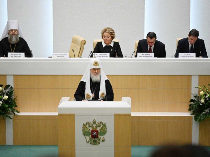 28 января 2020 г. VIII Рождественские Парламентские встречи в Совете Федерации