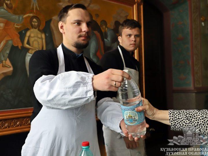 В Кузбасской семинарии встретили Богоявление