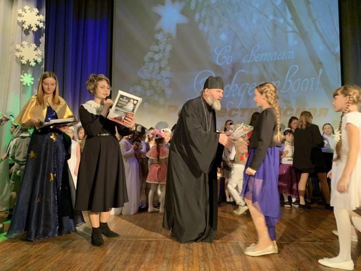 В Киселёвске состоялся XIX ежегодный городской фестиваль «Рождественская звезда»