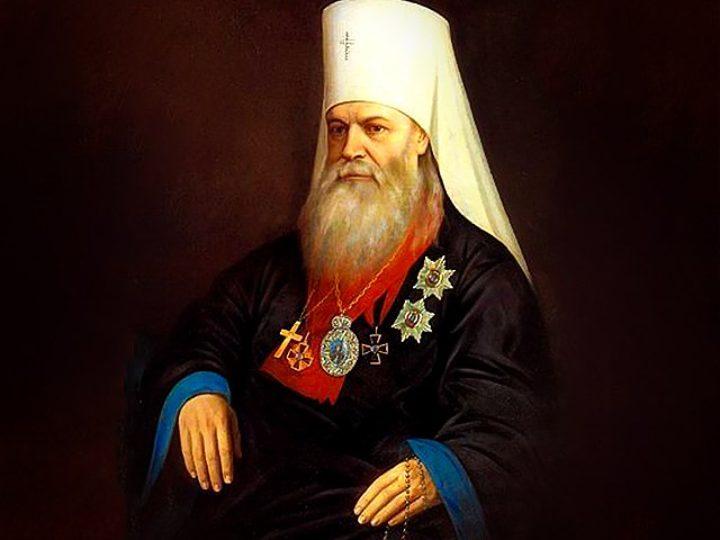 Открыт приём заявок для участия в конкурсе памяти митрополита Макария