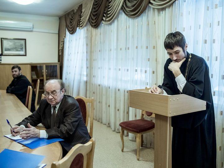 24 января 2020 г. Государственный экзамен на кафедре теологии и религоведения КемГИК